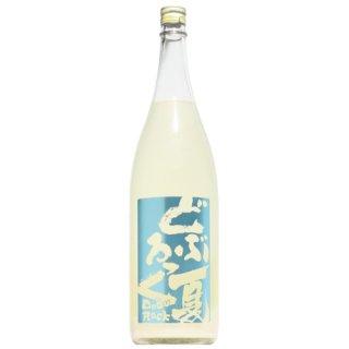 【日本酒】陸奥八仙 夏どぶろっく 純米活性にごり 1800ml