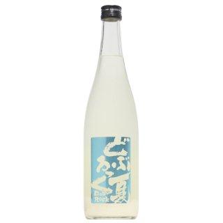 【日本酒】陸奥八仙 夏どぶろっく 純米活性にごり 720ml