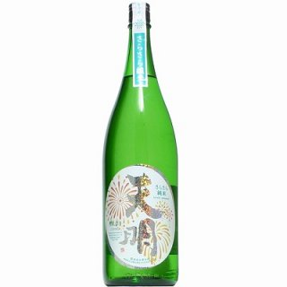 【日本酒】天明 さらさら純米 1800ml