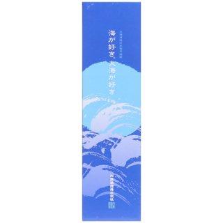 【芋焼酎】海からの贈りもの 原酒 2018 1800ml