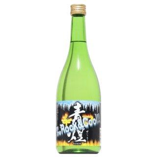 【日本酒】青煌 辛口純米 原酒 on the Rock & Cool !! 720ml