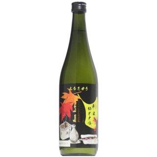 【日本酒】三千盛 辛口 純米大吟醸 秋出し 720ml