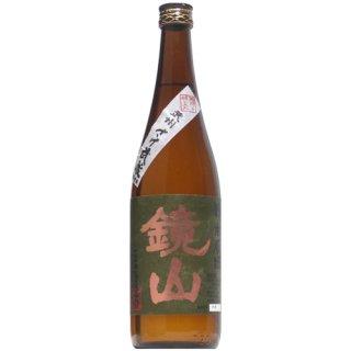 【日本酒】鏡山 純米原酒 秋あがり 720ml