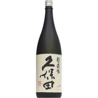 【日本酒】久保田 純米大吟醸 1800ml (箱付き)