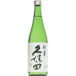 【日本酒】久保田 紅寿 純米吟醸 720ml