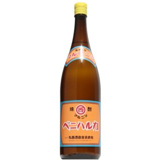 【芋焼酎】丸西 ベニハルカ 1800ml