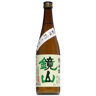 【日本酒】鏡山 純米 新酒搾りたて 生 720ml