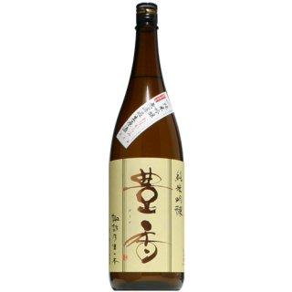 【日本酒】豊香 純米吟醸 おりがらみ 生 1800ml【予約販売】1月22日入荷予定