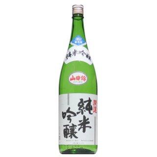 【日本酒】開運 純米吟醸 山田錦 生 1800ml