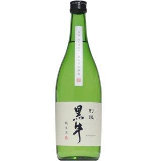 【日本酒】黒牛 純米 別誂 720ml【店頭限定】