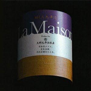 【日本酒】醸し人九平次 La maison 雄町(ラ・メゾン) 720ml