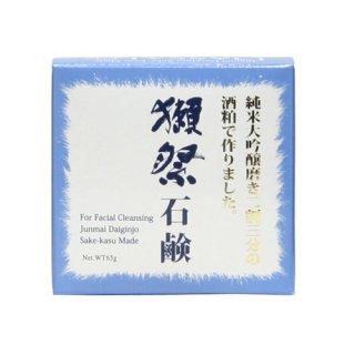 【蔵元グッズ】獺祭 手造り酒粕 石鹸 65g