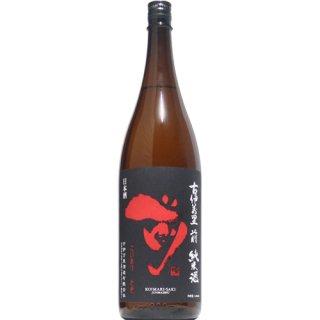 【日本酒】古伊万里「前」 純米 1800ml