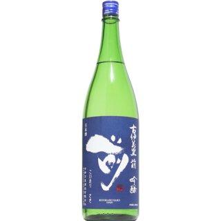 【日本酒】古伊万里「前」 吟醸 1800ml