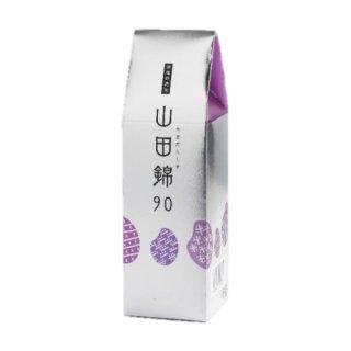 【酒米】ASK『食べる酒米シリーズ』山田錦90  300g(2合)