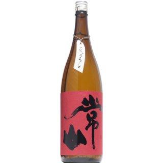 【日本酒】常山 純米吟醸 ひやおろし 1800ml