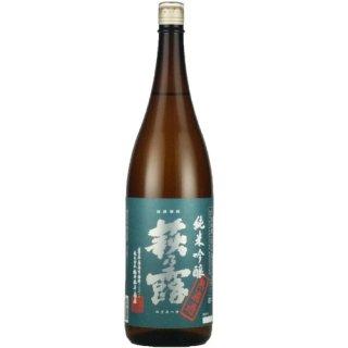 【日本酒】萩乃露 純米吟醸 無濾過 第100期限定酒 1800ml