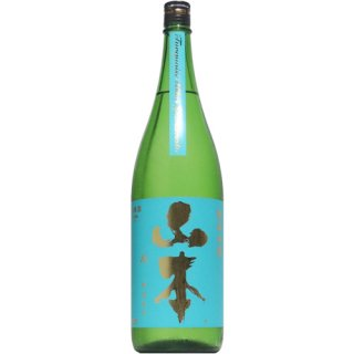 【日本酒】山本 純米吟醸 『ターコイズブルー』改良信交 1800ml【予約販売】9月29日入荷予定