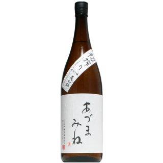 【日本酒】あづまみね 純米吟醸 美山錦 初搾り 生 1800ml