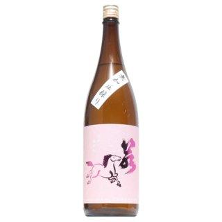 【日本酒】若駒 美山錦70 無加圧採り 生 1800ml