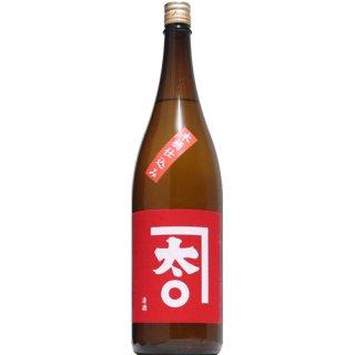 【日本酒】若駒 かねたまる 木桶仕込み しずく搾り 低精白 1800ml