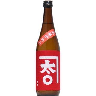 【日本酒】若駒 かねたまる 木桶仕込み しずく搾り 低精白 720ml