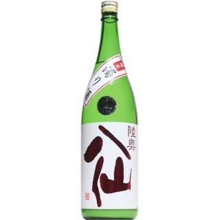 【日本酒】陸奥八仙 特別純米 赤ラベル 限定濁り酒 生 1800ml 2019