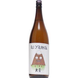 【日本酒】天青 千峰 純米吟醸 愛山 1800ml