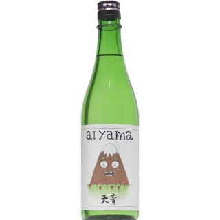 【日本酒】天青 千峰 純米吟醸 愛山 720ml