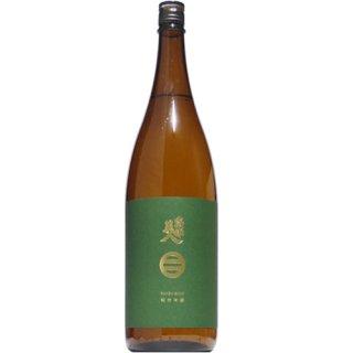 【日本酒】南部美人 純米吟醸 1800ml