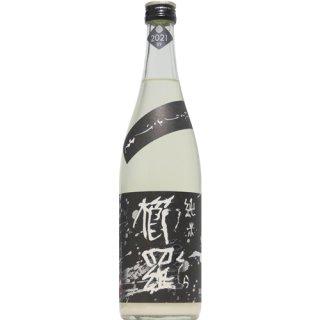 【日本酒】櫛羅 純米 にごり 生 80 720ml