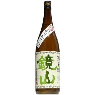 【日本酒】鏡山 純米 おりがらみ   1800ml