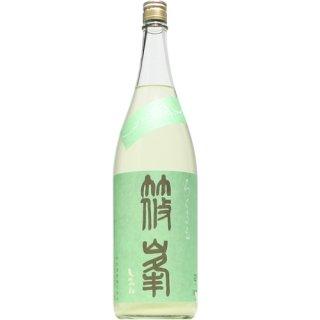 【日本酒】篠峯 ろくまる 山田錦 うすにごり 生 1800ml