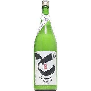 【日本酒】篠峯 どぶろく 12° 生 春バージョン 1800ml ※開栓注意