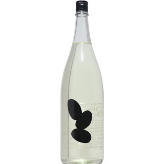 【日本酒】Ohmine Junmai 3grain 純米酒 雄町 1800ml