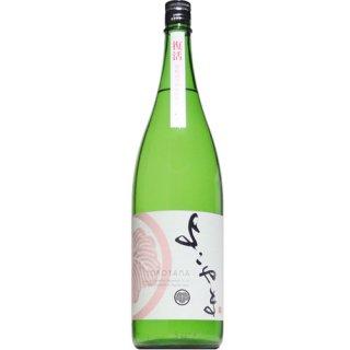 【日本酒】よこやま 純米吟醸 SILVER7 生 1.8L