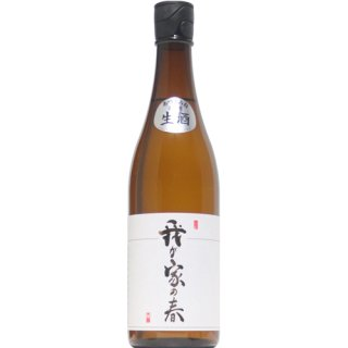 【日本酒】あづまみね 我が家の春 純米吟醸 2021 生 720ml【予約販売】3月16日入荷予定