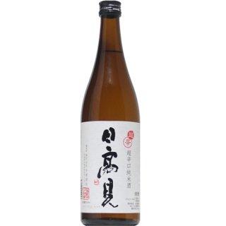 【日本酒】日高見 超辛口 純米酒 生 720ml
