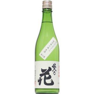 【日本酒】佐久乃花 純米吟醸 袋しぼり おりがらみ 生 720ml