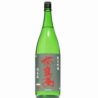 【日本酒】奈良萬 純米吟醸 酒未来 R2BY 1800ml