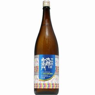 【日本酒】十六代九郎右衛門 山廃純米 低アル 十三度台 生 1800ml