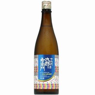 【日本酒】十六代九郎右衛門 山廃純米 低アル 十三度台 生 720ml