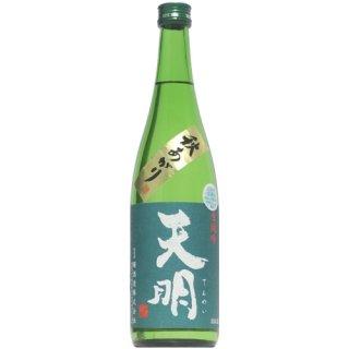 【日本酒】天明 秋あがり50 本生 純吟 720ml