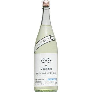 【日本酒】萩の鶴 めがね専用 特別純米  1800ml