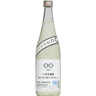 【日本酒】萩の鶴 めがね専用 特別純米  720ml