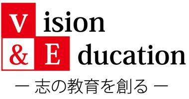 Vision&Education お買い物コーナー