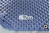 まる球マット/ライトブルー/厚7mm/幅2m