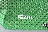 まる球マット/ライトグリーン/厚7mm/幅2m