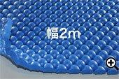 まる球マット/ブルー/厚10mm/幅2m