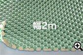 まる球マット/モスグリーン/厚8mm/幅2m